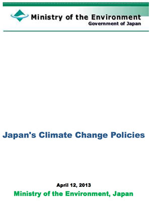 cover action plan japan